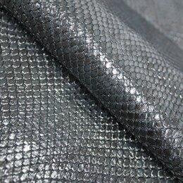 Рукоделие, поделки и сопутствующие товары - Кожа питона цвет античное серебро, 0