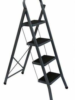 Лестницы и стремянки - Стремянка 4-х ступенчатая с широкими ступенями, 0