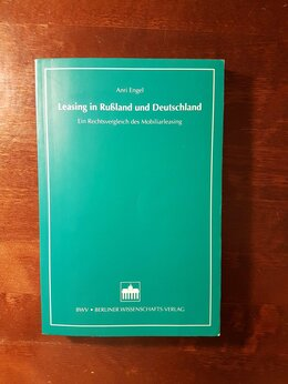 Юридическая литература - Лизинговое право РФ Германия Leasingrecht Deutsch, 0