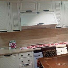 Мебель для кухни - комплект для кухни, 0