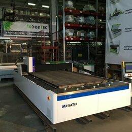 Прочие станки - Оптоволоконный лазерный станок для резки металла MetalTec 1530 (1000W), 0