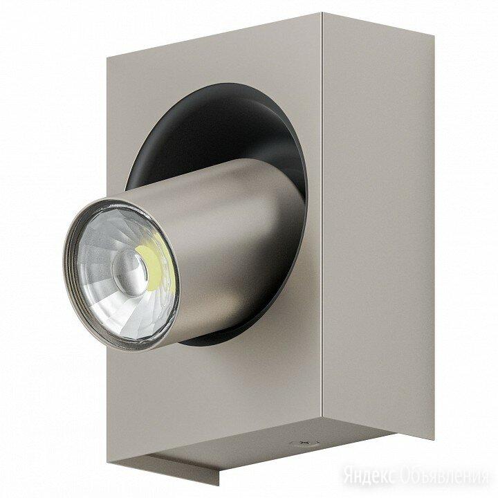 Накладной светильник Eglo Robledo 1 96605 по цене 1390₽ - Интерьерная подсветка, фото 0
