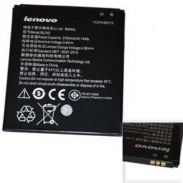 Аккумуляторы - Аккумулятор Lenovo BL242 (A3580/A6000/A6010)…, 0