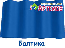 Краски - Резиновая краска  (16 цветов) 3 кг Балтика, 0
