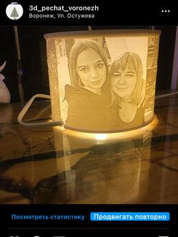 Ночники и декоративные светильники - Светильник, ночник  с вашими фотографиями , 0
