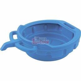 Туристическая посуда - Поддон для сбора масла, 8 л // STELS, 0