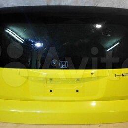 Кузовные запчасти - Дверь багажника задняя Honda HR-V, Хонда хрв, 0