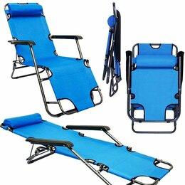 Походная мебель - Мебель Новая кресло раскладное лежак шезлонг, 0