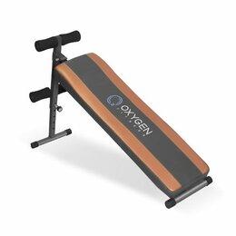 Другие тренажеры - OXYGEN FLAT SIT UP BOARD Скамья для пресса прямая, 0