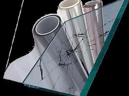 Упаковочные материалы - пленка защитная и противоосколочная для стекол и…, 0