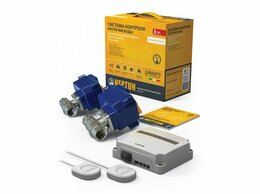Защита от протечек воды - Система защиты от протечек Neptun Bugatti Base 3/4, 0