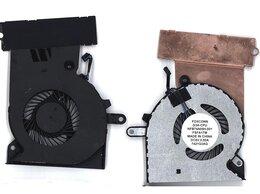 Аксессуары и запчасти для ноутбуков - Вентилятор (кулер) для ноутбука HP Omen 15-CE CPU, 0