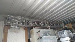 Световое и сценическое оборудование - Алюминиевая рама для полотна 4*7 метров, 0