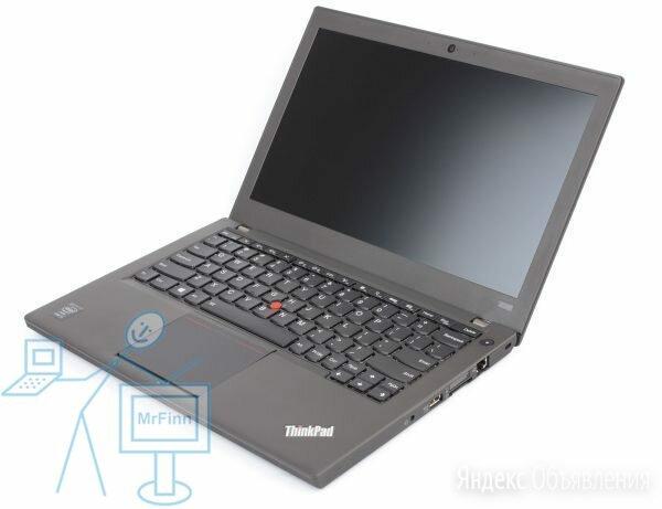 Lenovo ThinkPad X250 по цене 23000₽ - Ноутбуки, фото 0