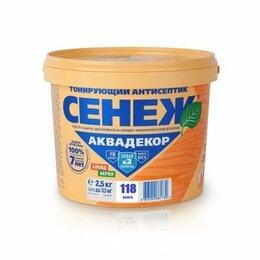Антисептики - Сенеж Аквадекор 118 ВЕНГЕ 2,5кг, 0