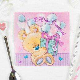 Скатерти и салфетки - Салфетки С ДР, мишка с подарком, 0