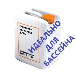 Химические средства - Пергидроль для бассейнов 37, 0