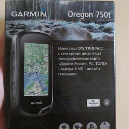 GPS-навигаторы - Garmin Oregon 750t новый, 0