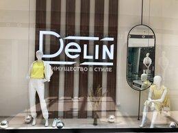 Администраторы -  Администратор магазина Delin, 0
