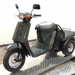 Мототехника и электровелосипеды - Скутер Honda Gyro Up, 0