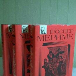 Художественная литература - Мериме П. с/с в 3-х томах, 0