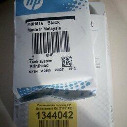 Запчасти для принтеров и МФУ - Печатающая головка HP M0H51A чёрная , 0
