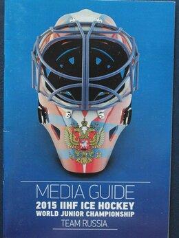 Спортивные карточки и программки - Хоккей. Россия на молодежном чемпионате мира…, 0