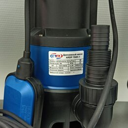 Насосы и комплектующие - Насос дренажный Aquamotor ARDP 750D-1, 0