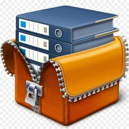 Специалист - Сотрудник в архив, 0