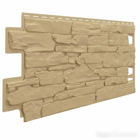 Фасадные панели Vilo Stone (Камень) Sand   Песочный по цене 495₽ - Фасадные панели, фото 0