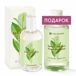 Парфюмерия - Парфюмерный Набор (унисекс) Зелёный Чай, 0