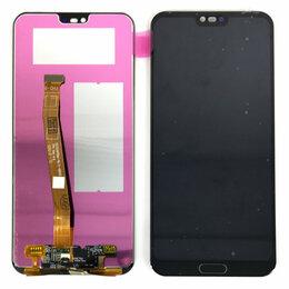 Дисплеи и тачскрины - Дисплей для Huawei Honor 10 (COl-L29) без…, 0