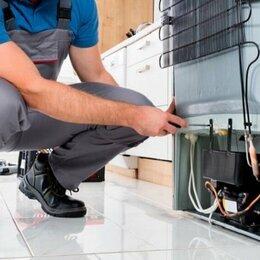 Мастер - Мастер по ремонту холодильного оборудования, 0