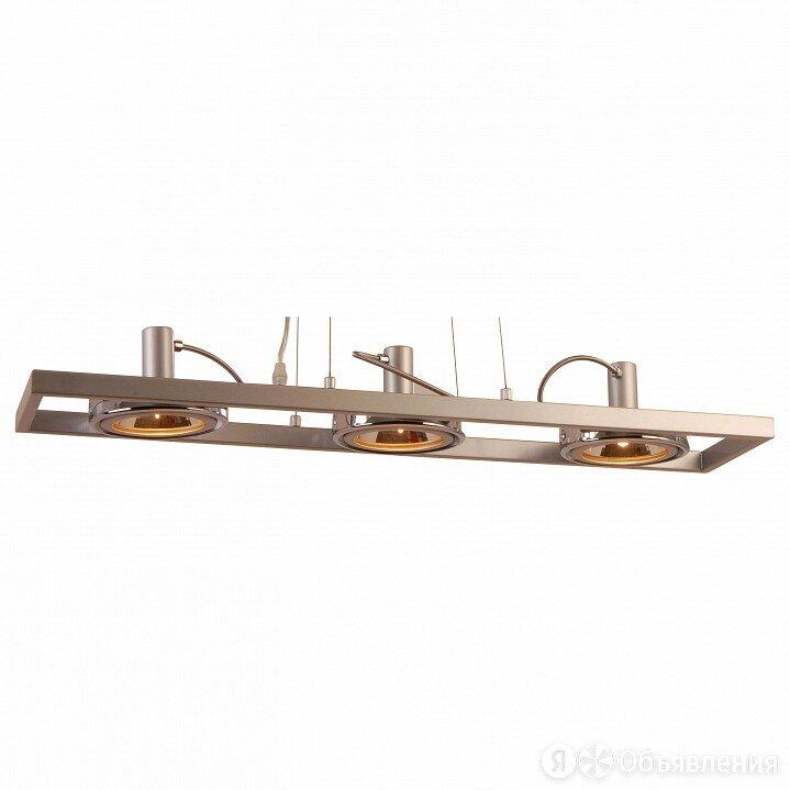Подвесной светильник Globo Kuriana 5645-3H по цене 13915₽ - Интерьерная подсветка, фото 0
