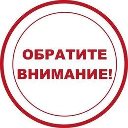 Учителя - Вакансия учителя русского языка и литературы, 0