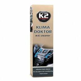 Ополаскиватели - KLIMA DOKTOR 500 мл. Очиститель кондиционера, 0