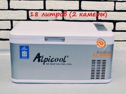 Сумки-холодильники - 18 л. Автохолодильник компрессорный Alpicool MK-18, 0