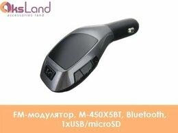 Автоэлектроника - FM-модулятор, M-450X5BT, Bluetooth, 1xUSB/microSD, 0