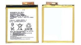 Аккумуляторы - Аккумуляторная батарея LIS1576ERPC для Sony…, 0