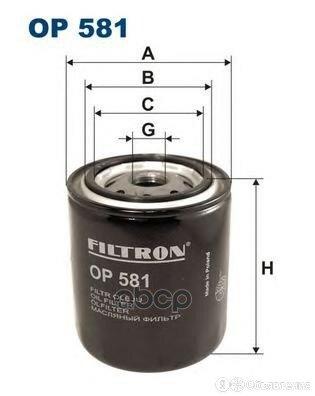 Фильтр Масл.Nissan/Subaru Filtron арт. OP581 по цене 220₽ - Двигатель и комплектующие, фото 0