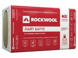 Изоляционные материалы - Утеплитель rockwool Лайт Баттс 1000х600х50 мм 6м2, 0