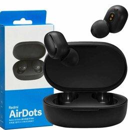 Наушники и Bluetooth-гарнитуры - Наушники Redmi AirDots, 0
