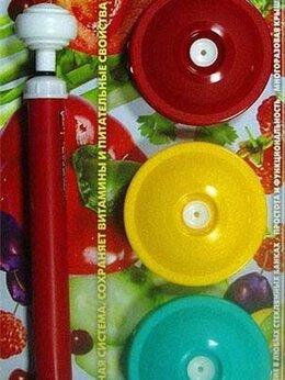 Консервные ножи и закаточные машинки - Система вакуумка Вакс 82 Б вакуумные крышки…, 0