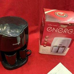 Кофеварки и кофемашины - Кофеварка Energy EN-601, 0