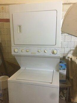 Оборудование для прачечной и химчистки - Стирально и сушильная машина Frigidaire…, 0