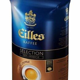 Ингредиенты для приготовления напитков - Кофе EILLES Кофе SELECTION CAFFE CREMA, в зернах, и молотый 500 гр., 0