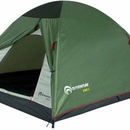 Палатки - Палатка трехместная Outventure, 0
