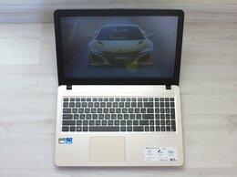 Ноутбуки - Ноутбук Asus X540YA E1-7010\2Gb\SSD128Gb\R2, 0