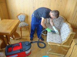 Бытовые услуги - Предоставляем все услуги уборки, чистка мебели,…, 0
