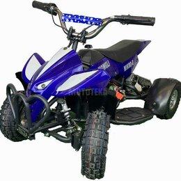 Электромобили - Детский электроквадроцикл MOWGLI (Маугли) MIKRO…, 0